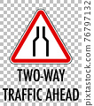 Red traffic sign on transparent background 76797132