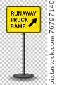 Runaway truck ramp warning sign isolated on transparent background 76797140