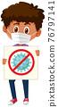 Boy wearing mask and holding stop coronavirus sign 76797141