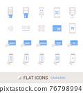 圖標 Icon 符號 76798994