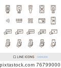圖標 Icon 矢量 76799000