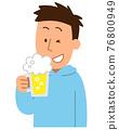 啤酒 淡啤酒 飲料 76800949