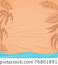 Shadows of tropical palm leaves on the beach 76801891