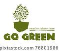 Go Green. Tree logo concept design. Vector illustration 76801986