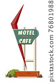 Sign with the inscription - Motel Vacancy Cafe 76801988
