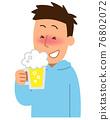 啤酒 淡啤酒 飲料 76802072