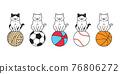 cat vector basketball kitten calico icon logo pet yarn ball soccer football baseball sport cartoon character sport doodle symbol illustration design 76806272