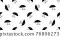 cat seamless pattern kitten umbrella calico vector pet cartoon sleeping scarf isolated animal repeat background tile wallpaper illustration doodle design 76806273