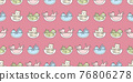 cat seamless pattern kitten calico breed vector pet scarf isolated cartoon animal repeat wallpaper tile background illustration design 76806278