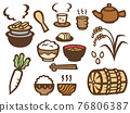 food, icon, icons 76806387