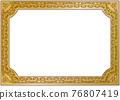 古董框架邊框 76807419
