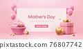 3d minimal pink celebration banner 76807742