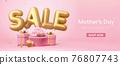 3d pink sale balloon web template 76807743