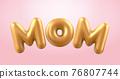 3d MOM balloon words 76807744