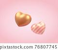 3d cute heart illustration 76807745