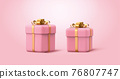 3d pink gift boxes 76807747