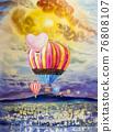 Watercolor painting hot air balloons top view city 76808107