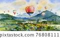 Watercolor landscape painting of ballooning. 76808111