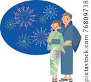 lifestyle, yukata, summer 76809738