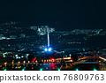 伊丹機場夜景,起飛前的飛機,大阪府豐中市 76809763