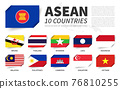 ASEAN . Association of Southeast Asian Nations . And membership flags . And south east asia map on background . Inserted paper flag design . Vector . 76810255