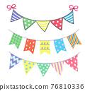 可愛的派對橫幅,一組3個插圖 76810336