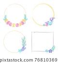 四個樣式的花框,. 有圓形和方形 76810369