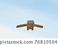 汽車 交通工具 車 76810504