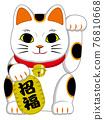 beckoning cat, vector, vectors 76810668