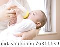 우유를 마시면 아기 76811159