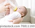 우유를 마시면 아기 76811160