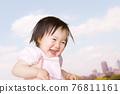 미소의 소녀 76811161