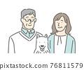 family, senior, grinning 76811579