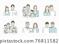 family, household, grinning 76811582