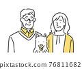 family, senior, grinning 76811682