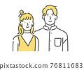 couple, heterosexual couple, family 76811683