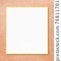 彩紙 橙色 日本紙 76811761