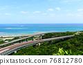 Okinawa, blue water, marine 76812780