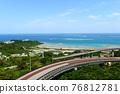 Okinawa, blue water, marine 76812781