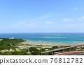 Okinawa, blue water, marine 76812782