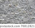 Stone wall 76812821