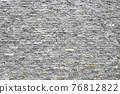 Stone wall 76812822