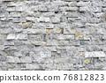 Stone wall 76812823