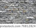 Stone wall 76812824