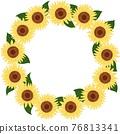 Sunflower round frame 76813341