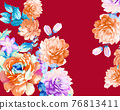 Beautiful colorful watercolor flowers and roses 76813411