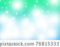 背景材料閃光 76815333