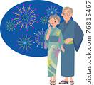 lifestyle, yukata, summer 76815467