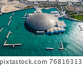 Louvre museum in Abu Dhabi emirate of the United Arab Emirates at sunrise aerial drone view of the building appear to float on the seaside 76816313