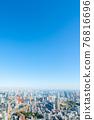 [東京]陽光明媚的城市風光 76816696